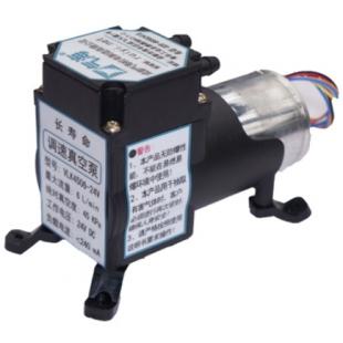 气海 VLK系列调速真空泵