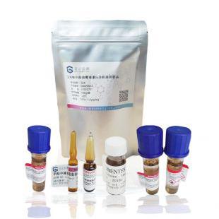 美正检测供应以色列 FERMENTEK品牌棒曲霉素/展青霉素标准品固体标准品
