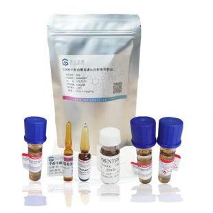 美正检测供应以色列 FERMENTEK品牌伏马毒素B3固体标准品
