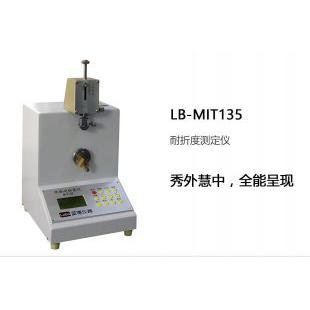 耐折度測定儀_MIT法