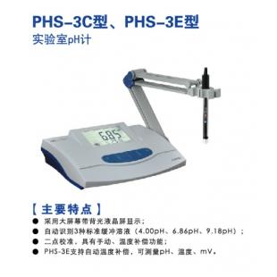 上海雷磁酸度计PH计PHS-3C