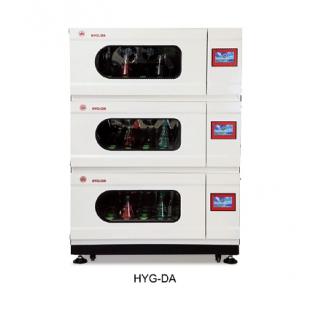 大液晶多功能组合摇床 HYG-DA
