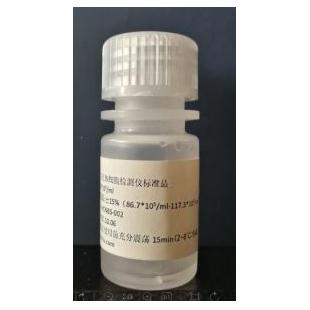 牛博士®-Ⅲ体细胞检测仪标准品