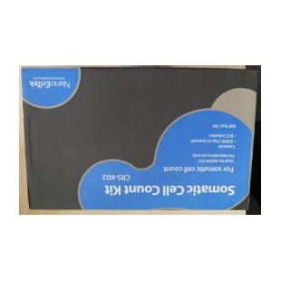 牛博士®-Ⅲ体细胞检测试剂盒