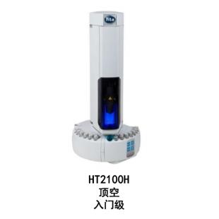 意大利进口HT2100H顶空自动进样器