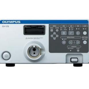 奥林巴斯原装系统主机冷光源一体机CV-170
