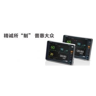 國產邁瑞病人心電監護儀uMEC7