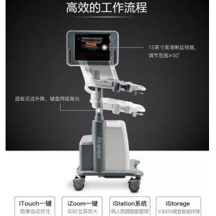 國產邁瑞彩色超聲診斷系統N2S