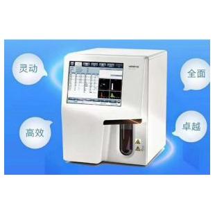 国产迈瑞五分类血液细胞分析仪BC-5000