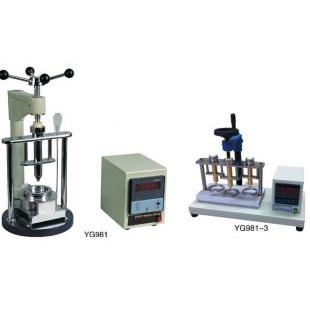YG981型纤维油脂快速抽出器