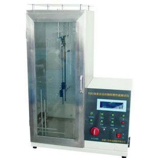 YG815B型织物垂直法阻燃性能测试仪