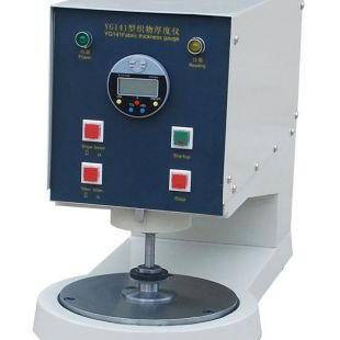 YG141型織物厚度測厚儀