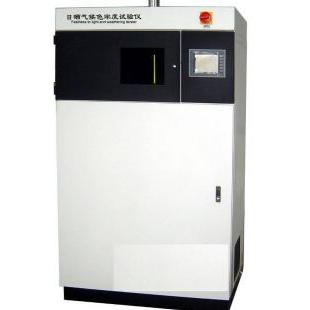 YG611型日晒气候色牢度仪