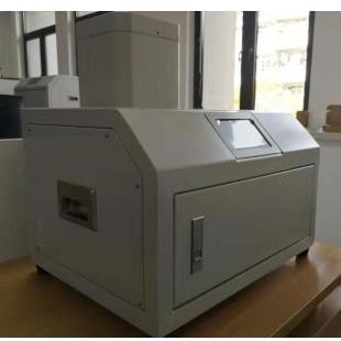 盛蕨科技水质总铅在线监测分析仪