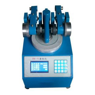 JM-V漆膜磨耗仪
