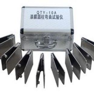 圆柱型弯曲试验器