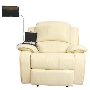 心悦灵生物反馈型放松椅