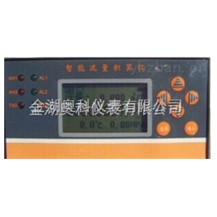 定量注水控制器