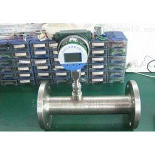 宽量程氧气流量表-热式