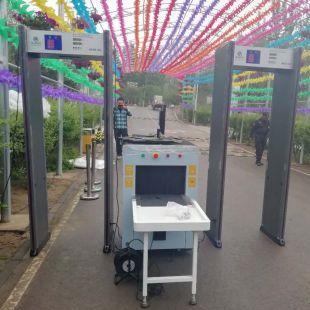 北京出租测温门安检门安检机安检仪安检器
