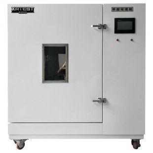 信百诺一立方米甲醛气候试验箱SY11-N1