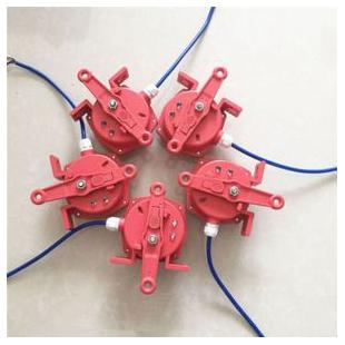 双向拉绳开关KLT2-II 皮带输送保护装置