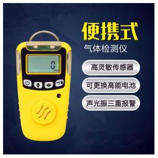西安华凡工业煤气便携式一氧化碳检测仪HFP-1403
