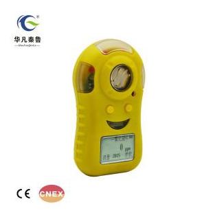 西安华凡便携式可燃气检测仪HFP-1201