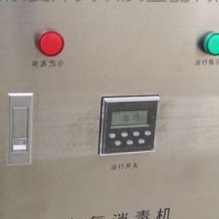 汇康壁挂式臭氧发生器hk-q15g