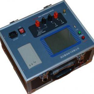 DSDW-异频大型地网接地电阻测试仪