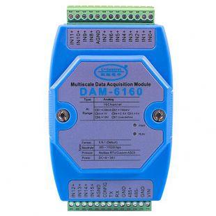 16通道模拟量输入模块DAM-6160深圳诚控电子