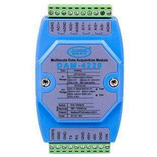 模擬量輸入輸出模塊DAM-4220廠家誠控電子