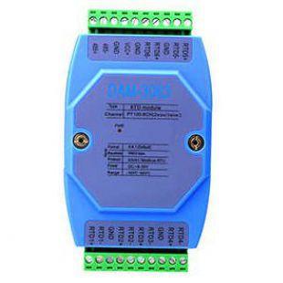 热电阻采集模块光电隔离诚控电子