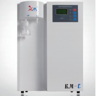 成都珂美纯水器/一体式无菌型纯水机/纯水系统KMB-III-5超纯水机