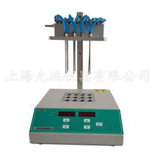 允延YY-N100干式氮吹仪