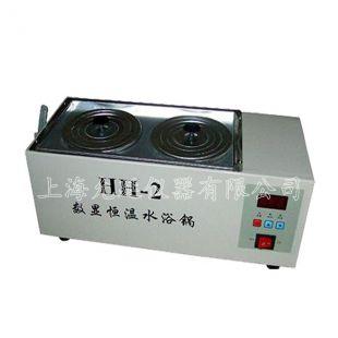 允延HH-11双孔电热恒温水浴锅