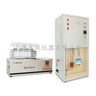 允延  YY-KDN-BI/8全自动定氮仪