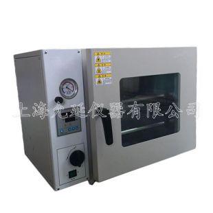 允延YY-6021台式真空干燥箱
