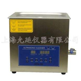 允延台式数控双频清洗机YY-2A