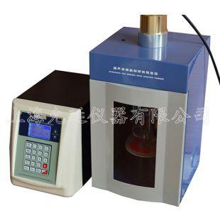 允延YY96-II超声波细胞粉碎机