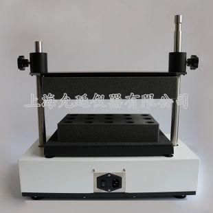 允延品牌YY-DMT(HD)-2500多管漩涡混合仪