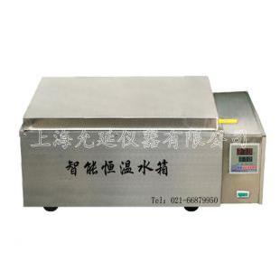 允延 HW.W21.420智能恒温水箱