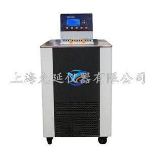 允延 YY-DCW-0506低温恒温槽