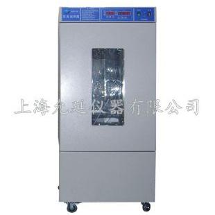 允延 SHP-80生化培养箱