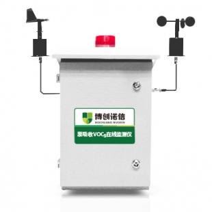 泵吸式VOCs在ω ��O�y�x