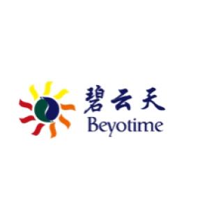上海碧云天 Gefitinib (EGFR抑制剂) SC0186-5mg