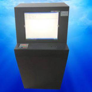 SP-7890C天然气在线分析仪