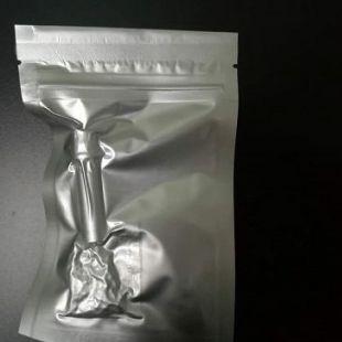 Boc-L-4-Thiazolylalanine|119434-75-2