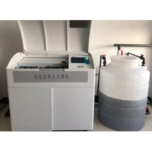 实验室废水处理装置UPFS-II-500L