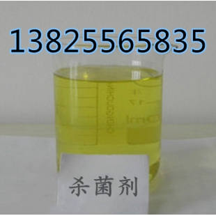BIT-20杀菌剂 BIT-20防腐剂